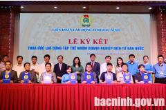 Collective Labour Agreement among Korean electronics enterprises signed