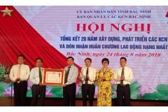 Hội nghị tổng kết 20 năm xây dựng,  phát triển các KCN và đón nhận Huân chương Lao động Hạng Nhất