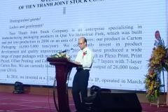 Speech of Tien Thanh Joint Stock Company