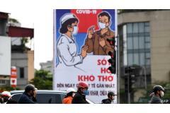 """""""Việt Nam là ngôi sao sáng trong nền kinh tế toàn cầu sau đại dịch"""""""