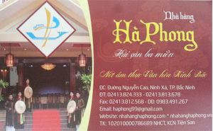 Nhà hàng Hà Phong